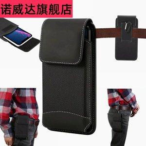 。手机包牛皮腰包穿超薄皮带包纯色单层男士免邮挂腰中老年大号新