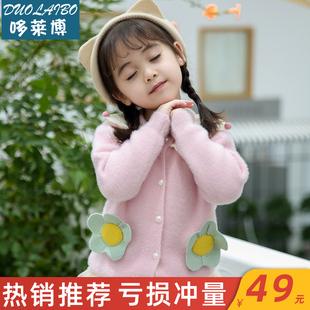 女童针织开衫 外套儿童小童花瓣领洋气线衣 水貂绒毛衣女宝宝秋冬款