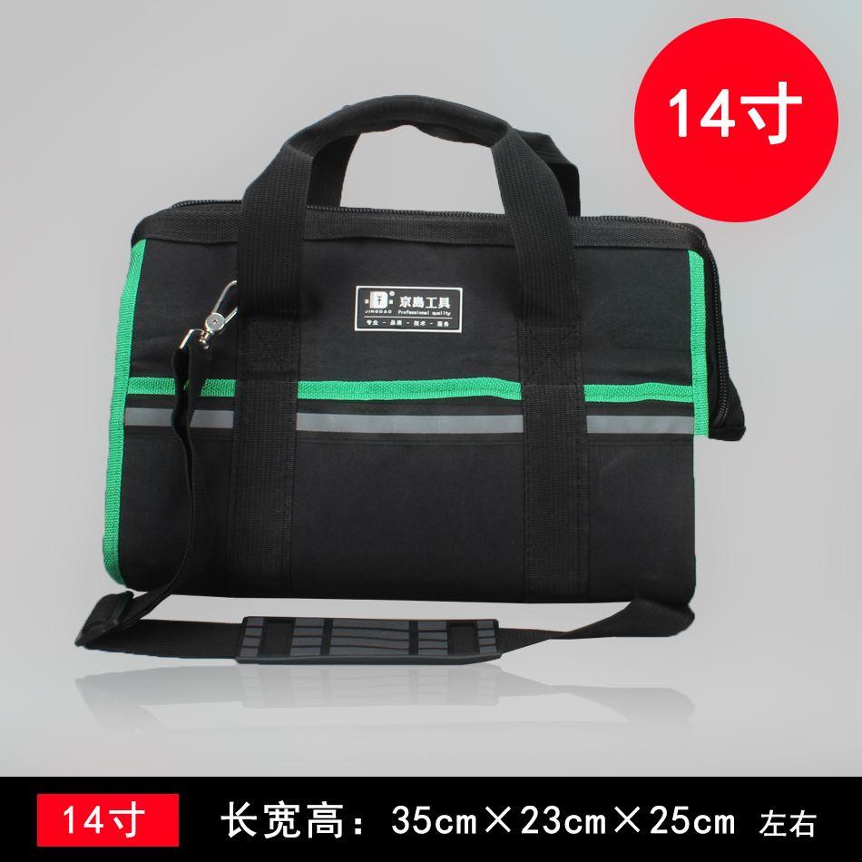 工具包电工京岛帆布多功能袋大单肩五金小型加厚家电维修箱工贝包