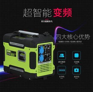 发电机小型迷充电型超静音220v便携