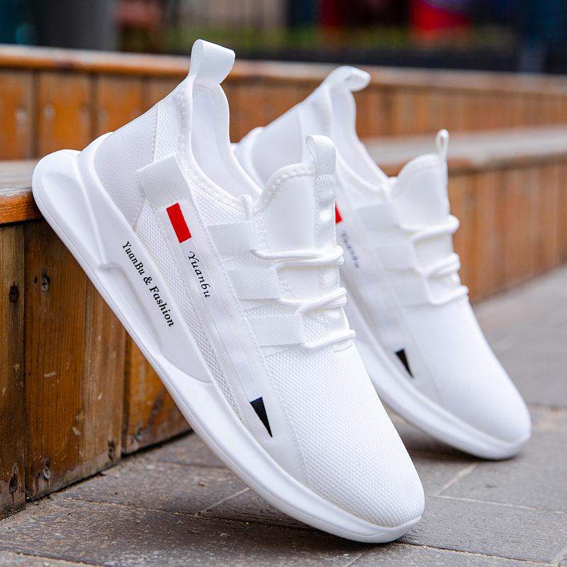 男鞋夏季透气2021年新款网面运动男士休闲鞋子跑步青少年潮鞋小白鞋网鞋轻便薄款白鞋