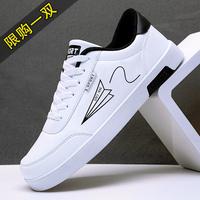2021年新款春季小白鞋子潮帆布男鞋用后反馈