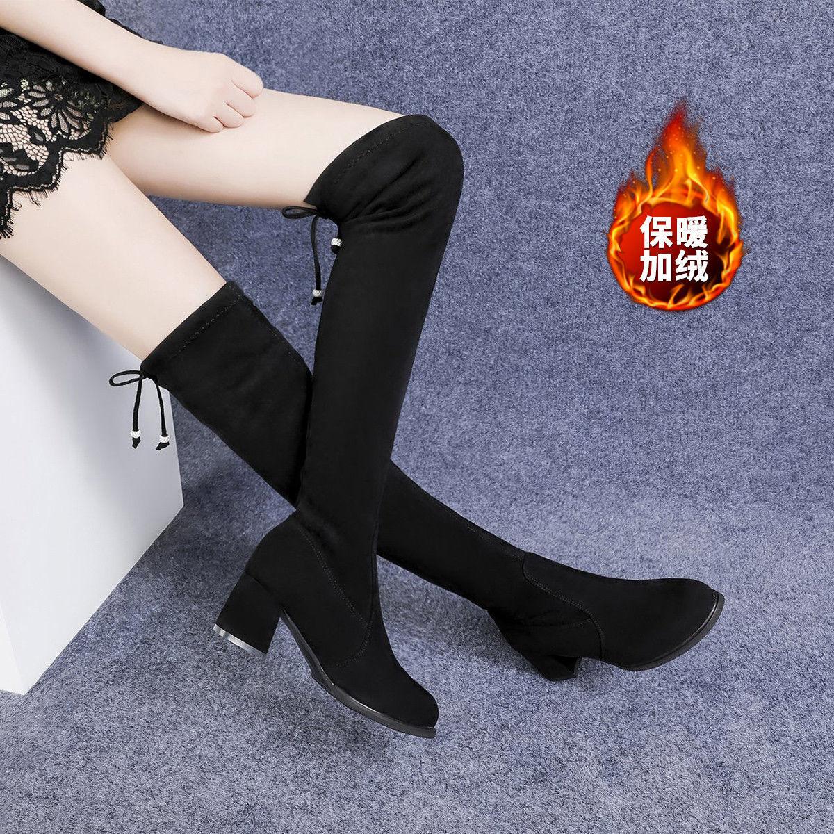 2021春秋新款过膝长靴弹力靴中跟高筒靴百搭瘦瘦靴女靴子女鞋