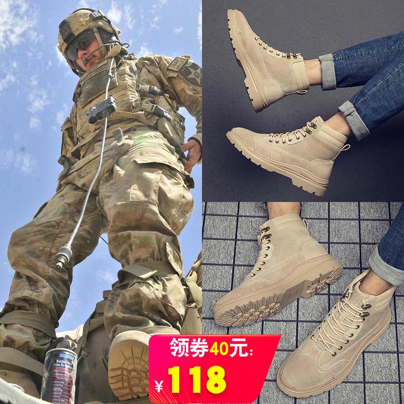 马丁靴男高帮工装靴英伦军靴加绒男鞋靴子冬季保暖棉鞋雪地靴鞋子