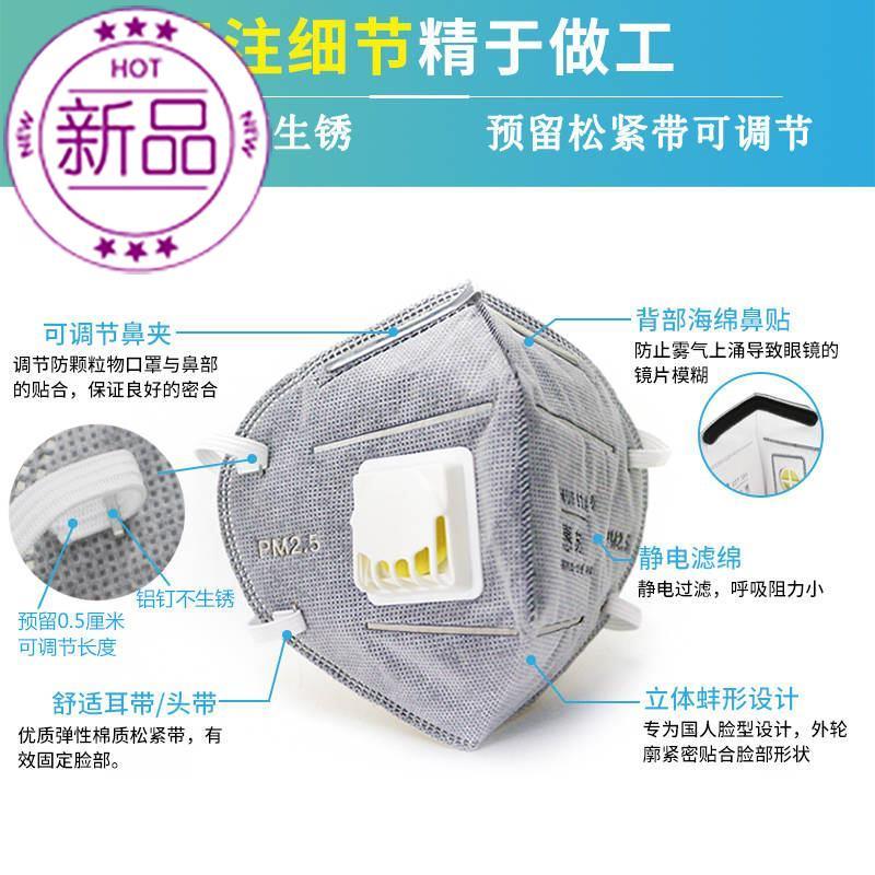 惠友呼a吸阀口罩防尘雾霾甲醛PM2.5工业粉尘打磨装修