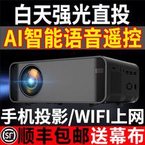 新款投影儀家用高清4K1080p無線wifi便攜式微型小型3D投影機智能WIFI上網投影儀教學辦公墻投影儀手機一體機