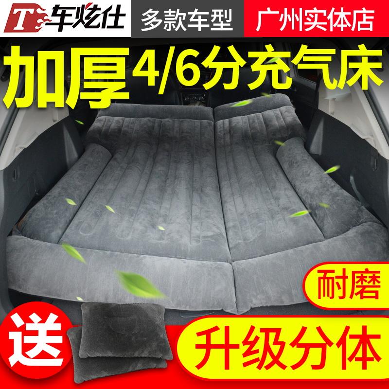 130.00元包邮车炫仕车载充气床旅行床SUV汽车后排气垫轿车后座床垫成人睡垫