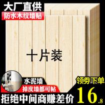 木纹墙纸自粘温馨卧室软包泡沫壁纸3d立体墙贴画背景墙面装饰贴纸