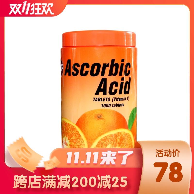 立减40泰国PATAR维生素C咀嚼片维他命C成人儿童橘子味VC片1000片