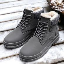 冬季雪地靴男士加绒加厚高帮棉鞋新款保暖马丁靴男韩版百搭短靴