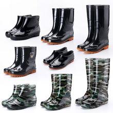 四季雨鞋男士中筒高筒防滑耐磨低帮牛筋底加绒保暖水鞋劳工雨靴