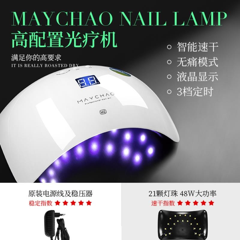 Special phototherapy machine led nail varnish phototherapy lamp Nail Dryer quick drying household lamp nail baking lamp special shop