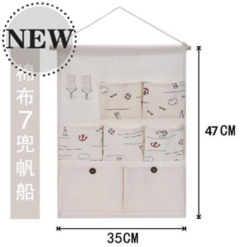 Storage and hanging bags at the back of the door are divided into multiple l compartments and 7 pockets. Wall hanging small items are classified into storage bags and Multi Pocket hanging bags