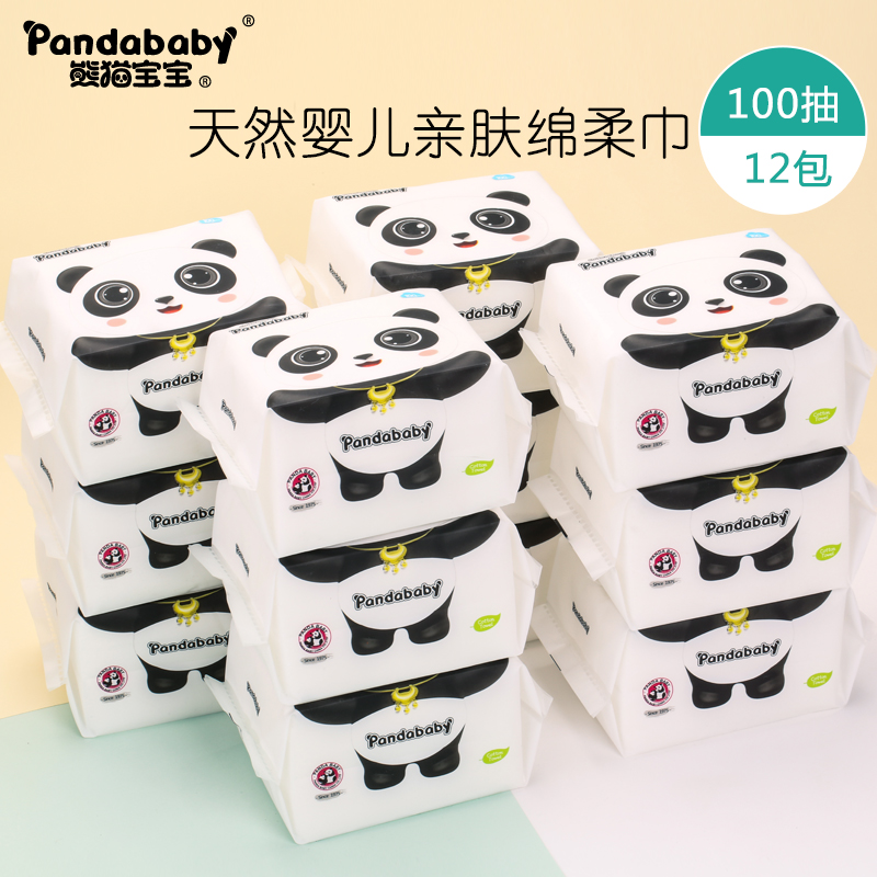 Baby panda baby cotton soft towel baby dry wet dual purpose hand mouth special thickened non wet paper towel 12 packs