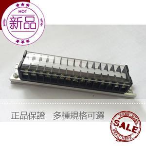 TD201520AU/15位 导轨接线端子 组合式接线æŽ