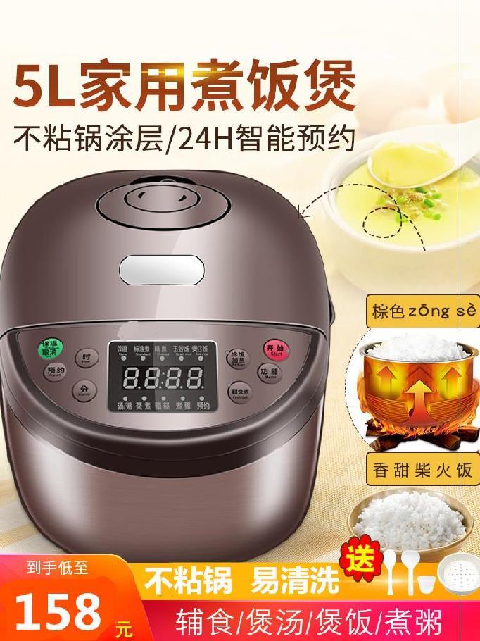 炊飯器のミニ炊飯器3 l台所蒸籠小家電の簡単なデスクトップの柴炊飯保温型家庭用の小型炊飯器です。
