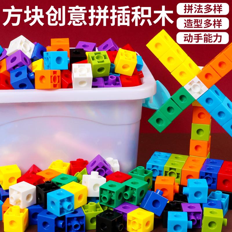 Детские игрушки Артикул 606469442986