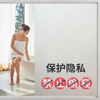 窗户贴纸防走光磨砂玻璃贴纸防窥透光不透明全遮光贴膜浴室卫生间
