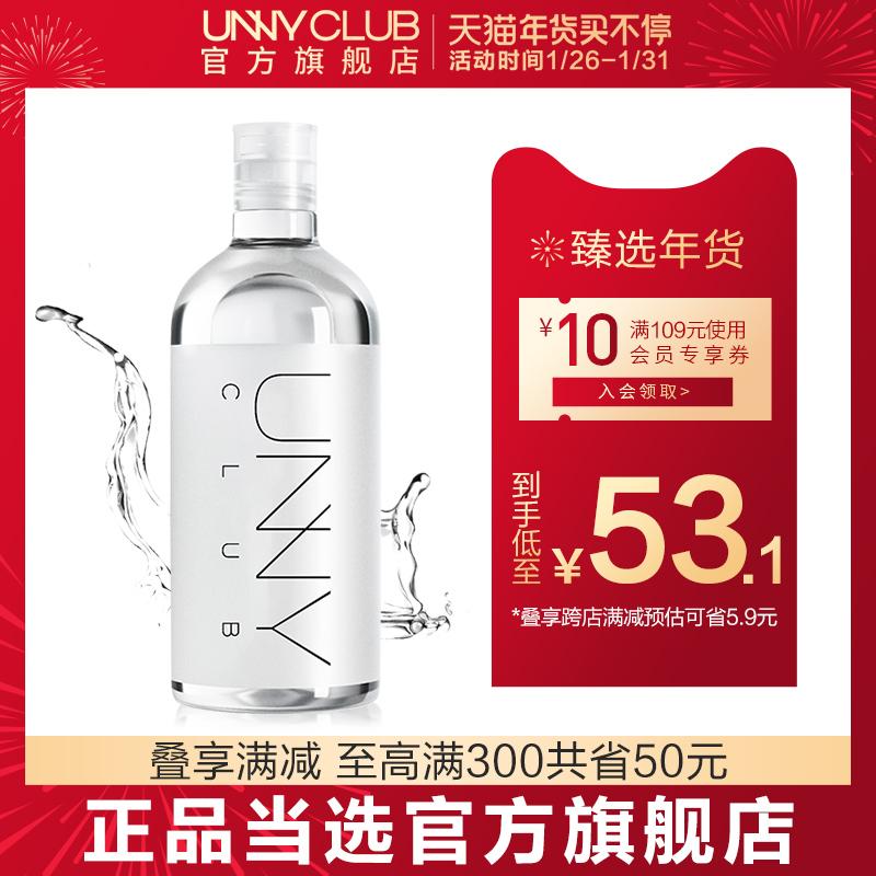 UNNY官方旗舰店卸妆水脸部温和清洁眼唇脸三合一卸妆液乳进口正品