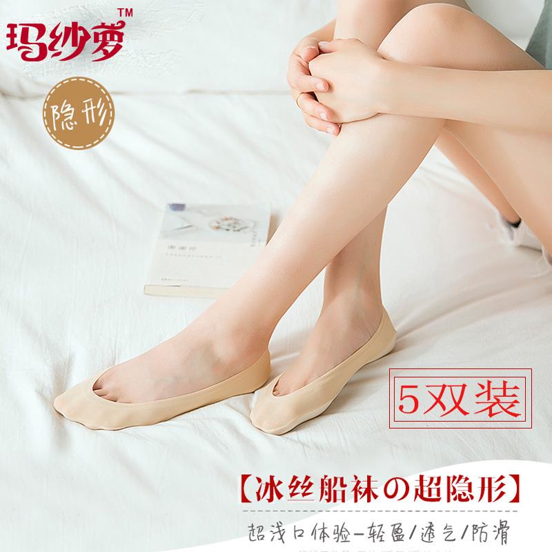 冰丝隐形船袜女士韩国可爱水晶袜硅胶防滑浅口蕾丝纯棉短袜子夏款