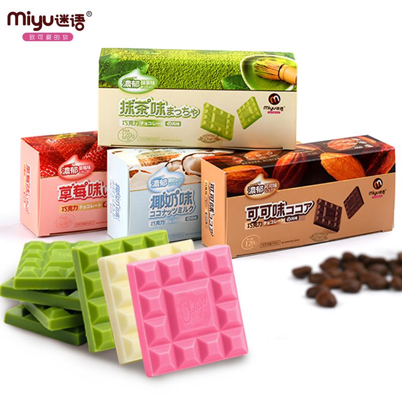迷语薄片巧克力120g抹茶味批发排块儿童零食草莓节日(代可可脂)