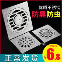 浴室不锈钢防臭地漏卫生间洗衣机双用下水道防臭器密封圈神器工程