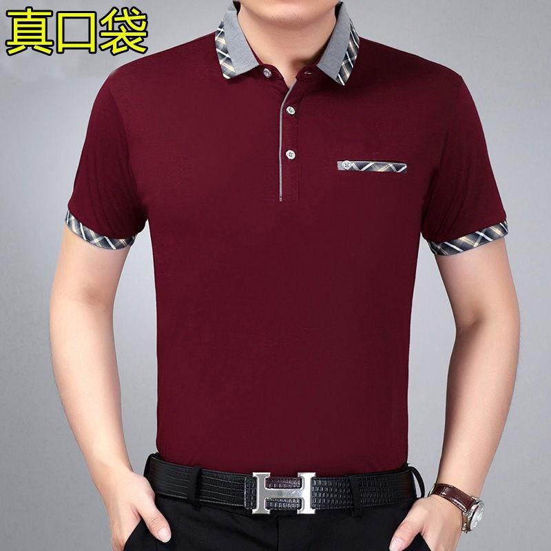 [真口袋]夏季新款男装翻领衬衫短袖T恤男士休闲宽松中老年爸爸装