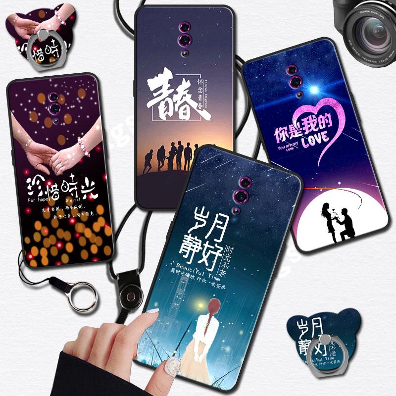 oppo reno网红小清新挂绳手机壳券后6.80元