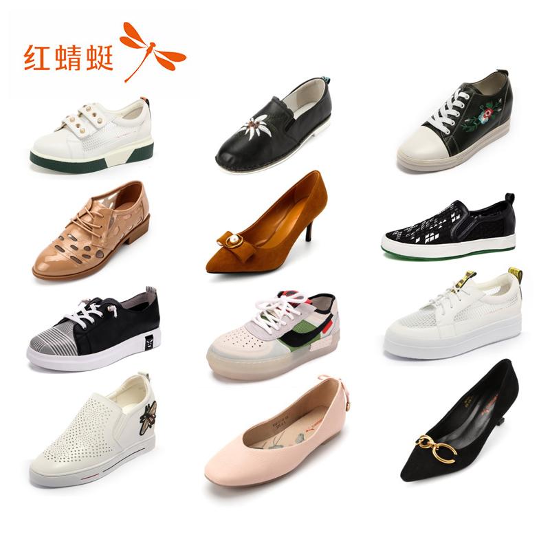 断码清仓:红蜻蜓 女款真皮单鞋 超多款式