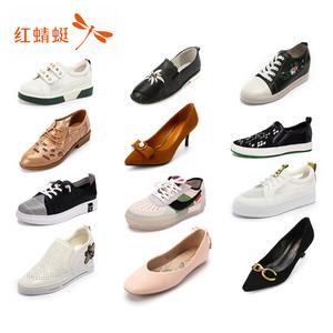 红蜻蜓品牌女鞋单鞋断码清仓春牛皮实惠专柜正品凉鞋舒适低帮鞋