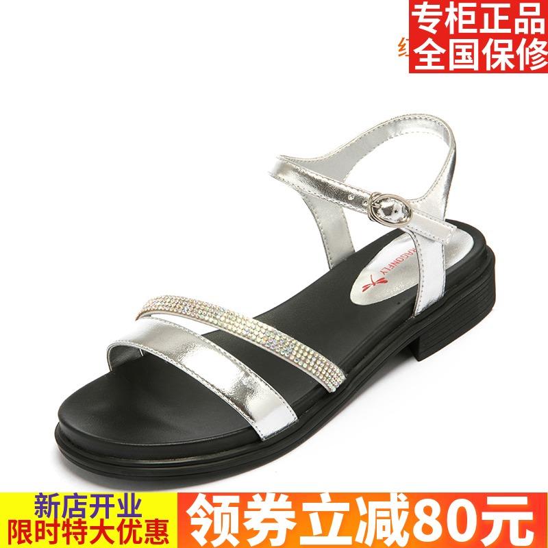 红蜻蜓专柜正品夏季新款女鞋平底休闲款舒适一字扣女凉鞋K93205