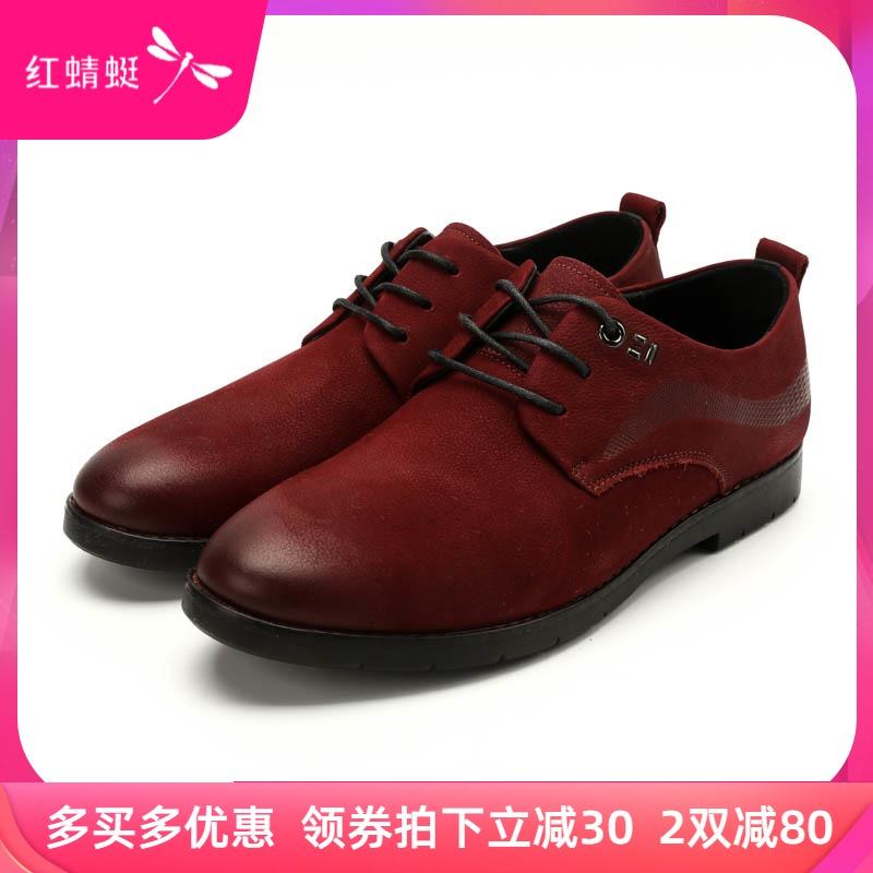 红蜻蜓新款男士英伦风皮鞋系带休闲单鞋牛皮舒适百搭正品A860013