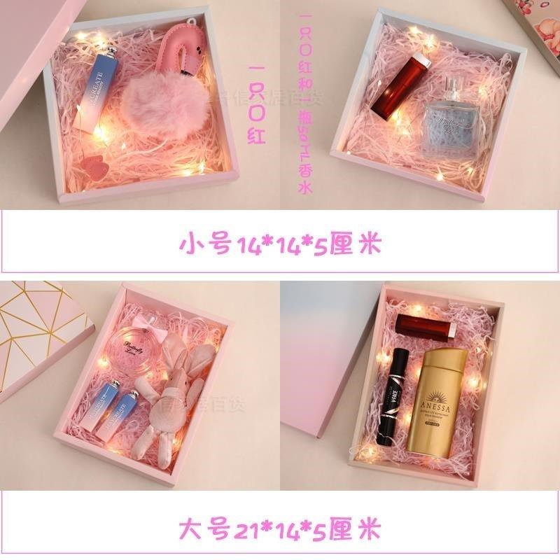 约会生日浪漫礼盒包装盒粉色女孩回礼惊喜创意送礼可爱礼物情侣。