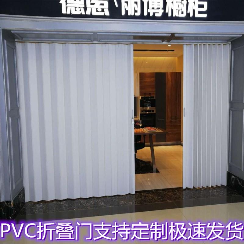 Раздвижные двери для помещений Артикул 589138053914