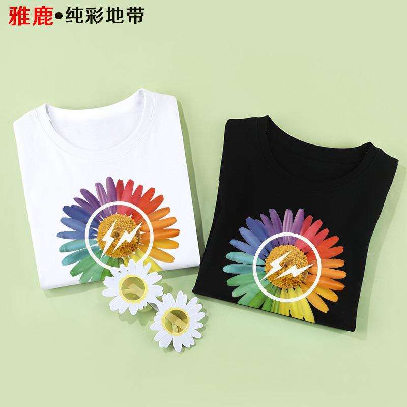 雅鹿·纯彩地带小雏菊短袖纯棉t恤女2020夏季新款大码印花权志龙