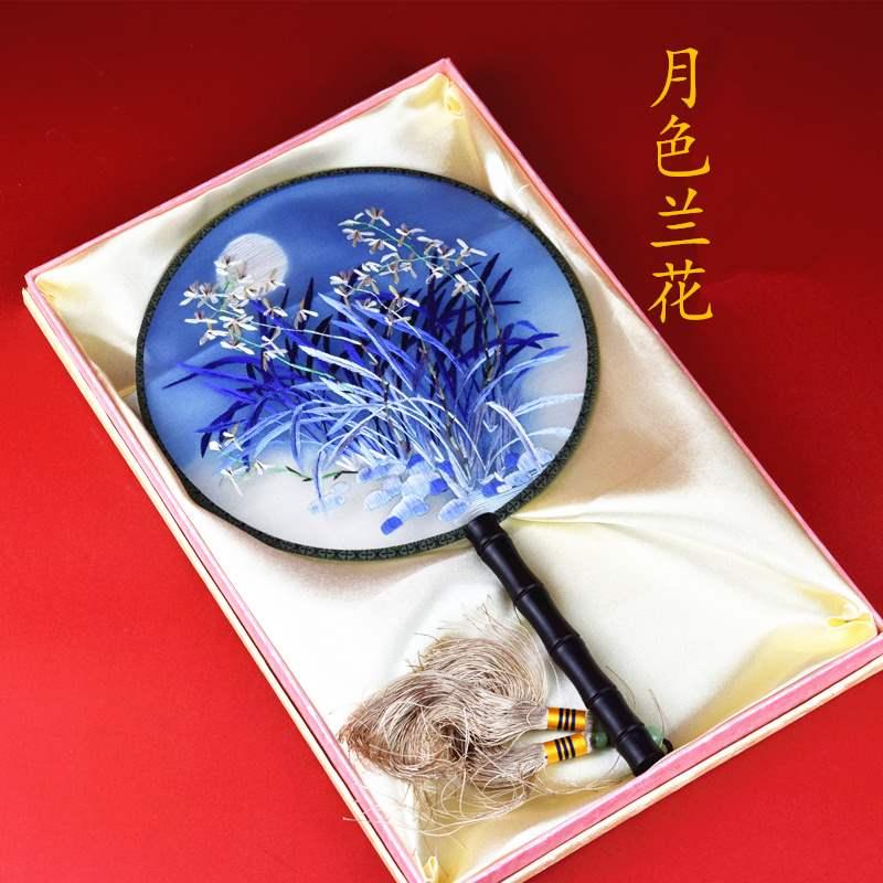 热卖刺绣扇子外国人苏绣摆件团扇宫扇中国风特色礼物送外事出国礼