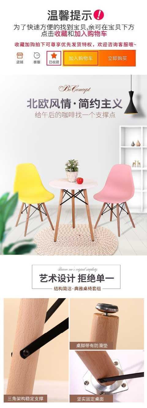奶茶店桌椅组合实木餐桌卡座座椅简约休闲吧甜品咖啡店洽谈接待桌
