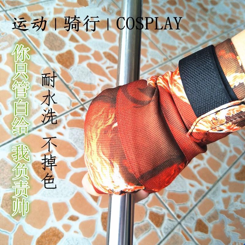 游戏自。模型csgo周边骑皮肤手部缠绕手套裹手束带运动实体动漫行