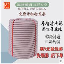 绳子尼龙绳耐磨户外编织捆绑晾衣晒被装饰包芯货车牵引窗帘吊装绳