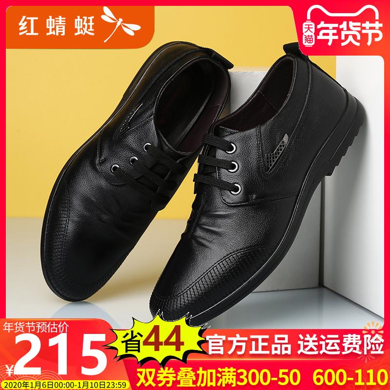 红蜻蜓休闲鞋男鞋牌子怎么样