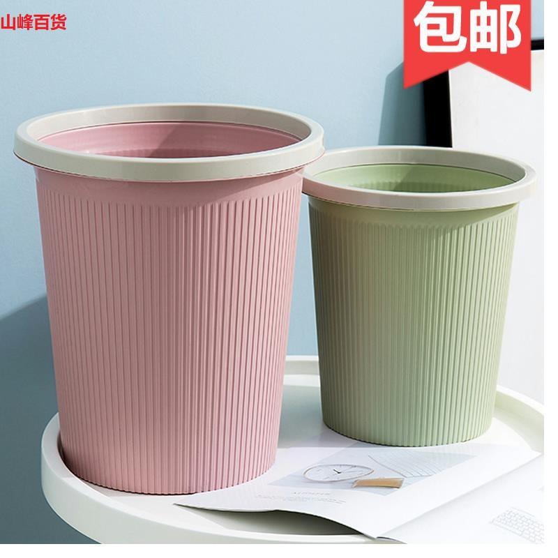 垃圾桶家用居家环保简易防水洗手间潮牌商用小号简约生活网红粉色