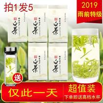 特级白茶高山绿茶克罐装250开园头采新茶叶2018正宗安吉白茶