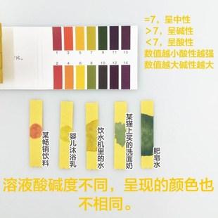 pH酸碱度植物花土农田菜地鉴定 ph值土壤测试检测试纸促销包邮
