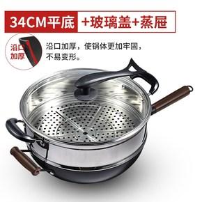 不粘锅可以炒菜的老款铁锅煎煮炒一体抄莱煤气灶大号无涂层老式锅