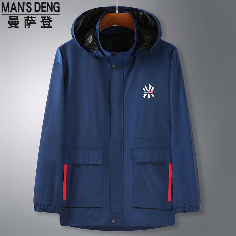 Hot selling brand fashion mens plus fat plus large loose jacket fat casual trend coat extra large fat