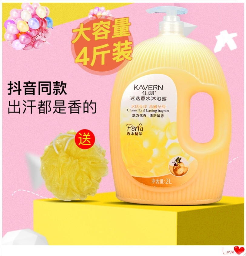 Shower gel in large barrels of 5000ML, family pack with large capacity of 5000ML large bottle for moisturizing and replenishing water.