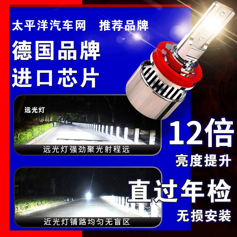科浦仕汽车led大灯h1h7强光9012改装9005超亮h4远近一体h11车灯泡
