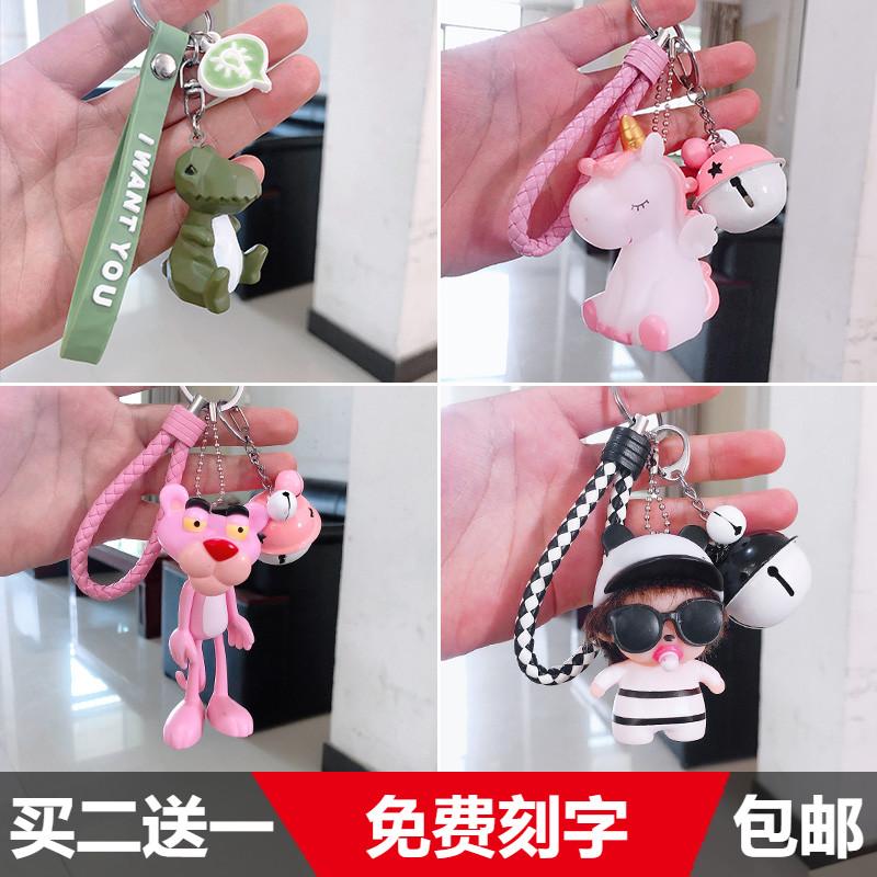 创意公仔玩偶汽车钥匙扣挂件网红几何恐龙ins少女心书包挂饰礼物