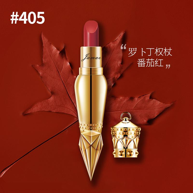 萝卜丁女王权杖口红轻奢主义美人鱼唇膏持久显色图片
