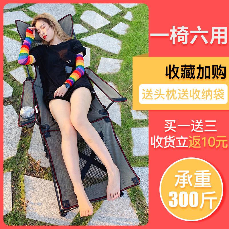户外折叠椅超轻便携露营躺椅野外休闲沙滩椅导演简易靠背钓鱼椅子